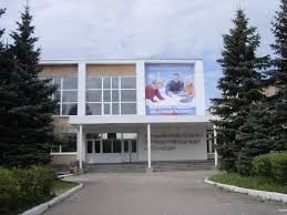 Ульяновский строительный колледж