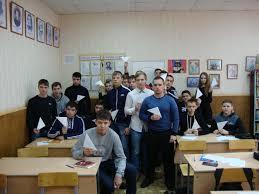 Профессиональное училище №33