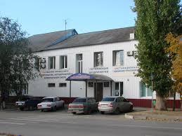 Учебный центр Профессия — Волгоград