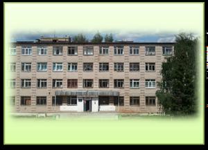 Костромской Колледж Бытового Сервиса
