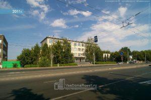 Казанская банковская школа (колледж) Центрального банка Российской Федерации