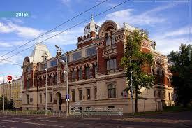 Казанское художественное училище имени Н.И. Фешина (техникум)
