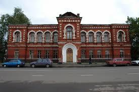Ярославское художественное училище