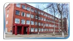 Ярославский колледж индустрии питания