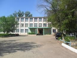 Профессиональное училище N 3