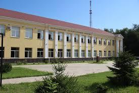 Астраханское художественное училище (техникум) имени П.А. Власова