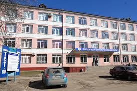 Тверской технологический колледж