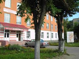 Тверской кооперативный техникум Тверского облпотребсоюза
