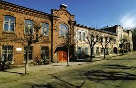 Вятское художественное училище имени А.А. Рылова