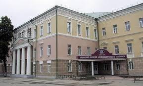 Рязанский железнодорожный колледж