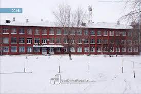 Кузнецкий техникум сервиса и дизайна им. Волкова В.А.