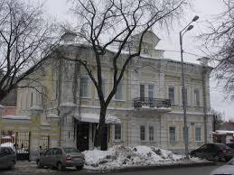 Пермский колледж экономики и управления