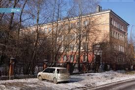 Новокузнецкий колледж искусств