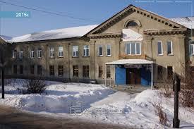 Новокузнецкий экономико-отраслевой колледж
