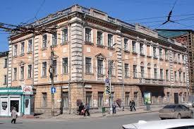 Самарское музыкальное училище им. Д.Г. Шаталова