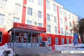 Чебоксарский экономико-технологический колледж