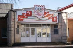 Ставропольское училище олимпийского резерва (техникум)