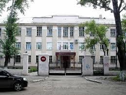 Ставропольский гуманитарно-технический колледж