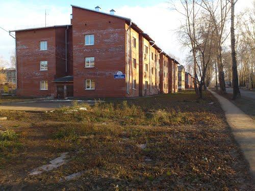 ГПОУ г. Кемерово (Бывшее Профессиональное училище № 65 г. Кемерово)
