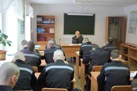 Профессиональное училище № 263 ФСИН