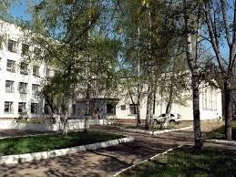 Ивановское художественное училище имени М.И. Малютина
