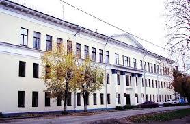 Ивановское музыкальное училище (колледж)