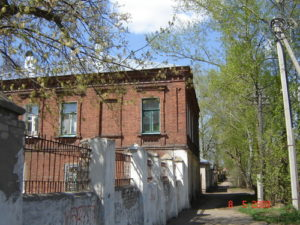 Профессиональное училище № 48 ФСИН