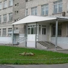 Ивановский железнодорожный колледж