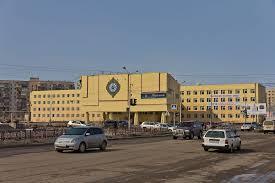 Якутское художественное училище (колледж) им. П.П. Романова