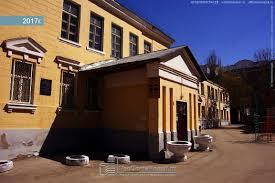 Самарское художественное училище имени К.С. Петрова-Водкина