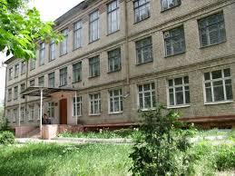 Воронежский музыкально-педагогический колледж