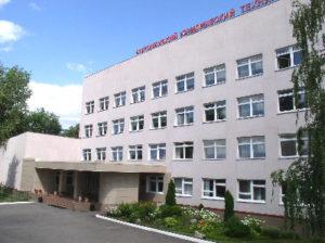 Воронежский юридический техникум