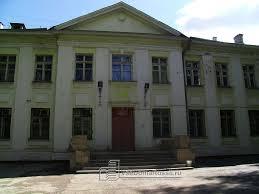 Самарское областное училище культуры и искусств