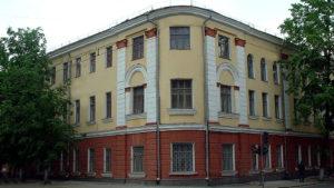 Воронежская специальная музыкальная школа (колледж)