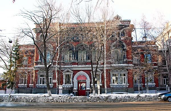 Самарский колледж строительства и предпринимательства