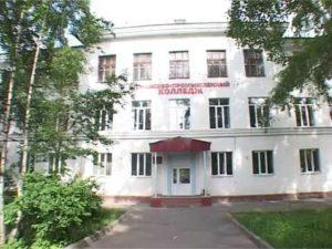 Архангельский финансово-промышленный колледж
