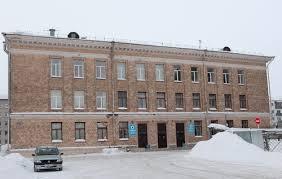 Архангельский колледж культуры и искусства