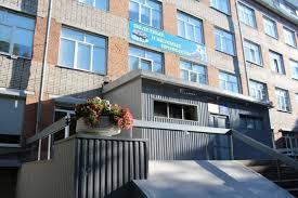 Архангельский торгово-экономический колледж
