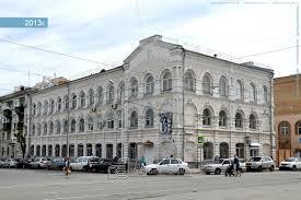 Самарский государственный колледж сервисных технологий и дизайна
