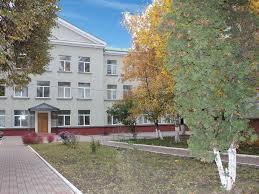 Курское профессиональное училище-интернат