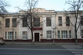 Курский музыкальный колледж имени Г. В. Свиридова