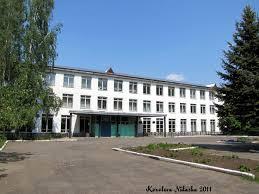 Владимирский аграрный колледж