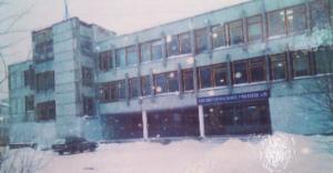 Профессиональное училище №20 г.Сыктывкара