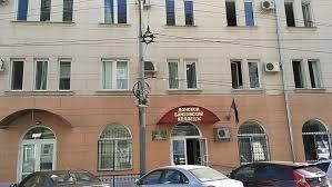 Донской банковский колледж