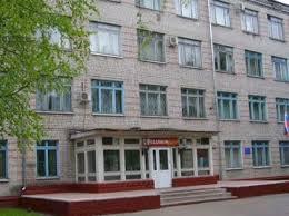 Брянский профессионально-педагогический колледж