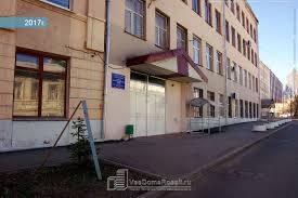 Самарский социально-педагогический колледж