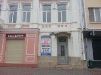 Учебный центр Профессия — Владикавказ