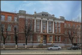 «Владикавказский ордена «Дружбы народов» политехнический техникум»