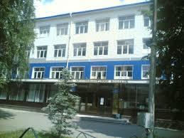 Уфимский автотранспортный колледж