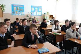 Профессиональное училище № 227 ФСИН